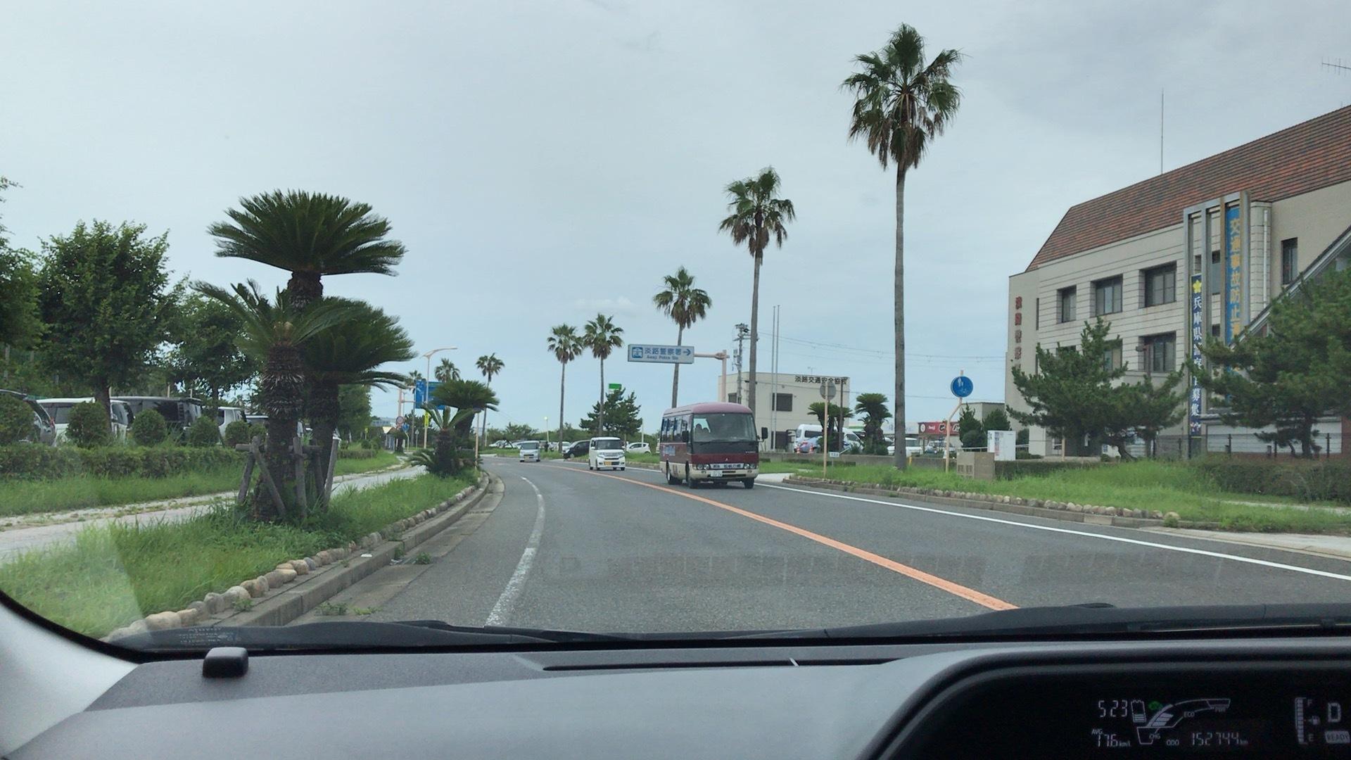 神戸に戻って、、_c0335145_20573639.jpeg