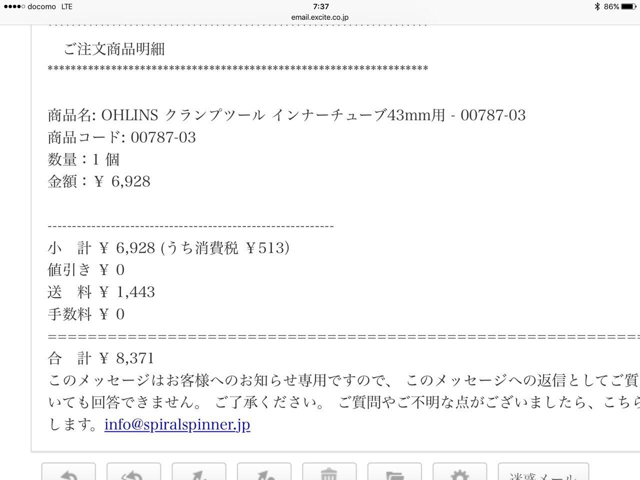 工具紹介part10_e0159646_05075478.jpg