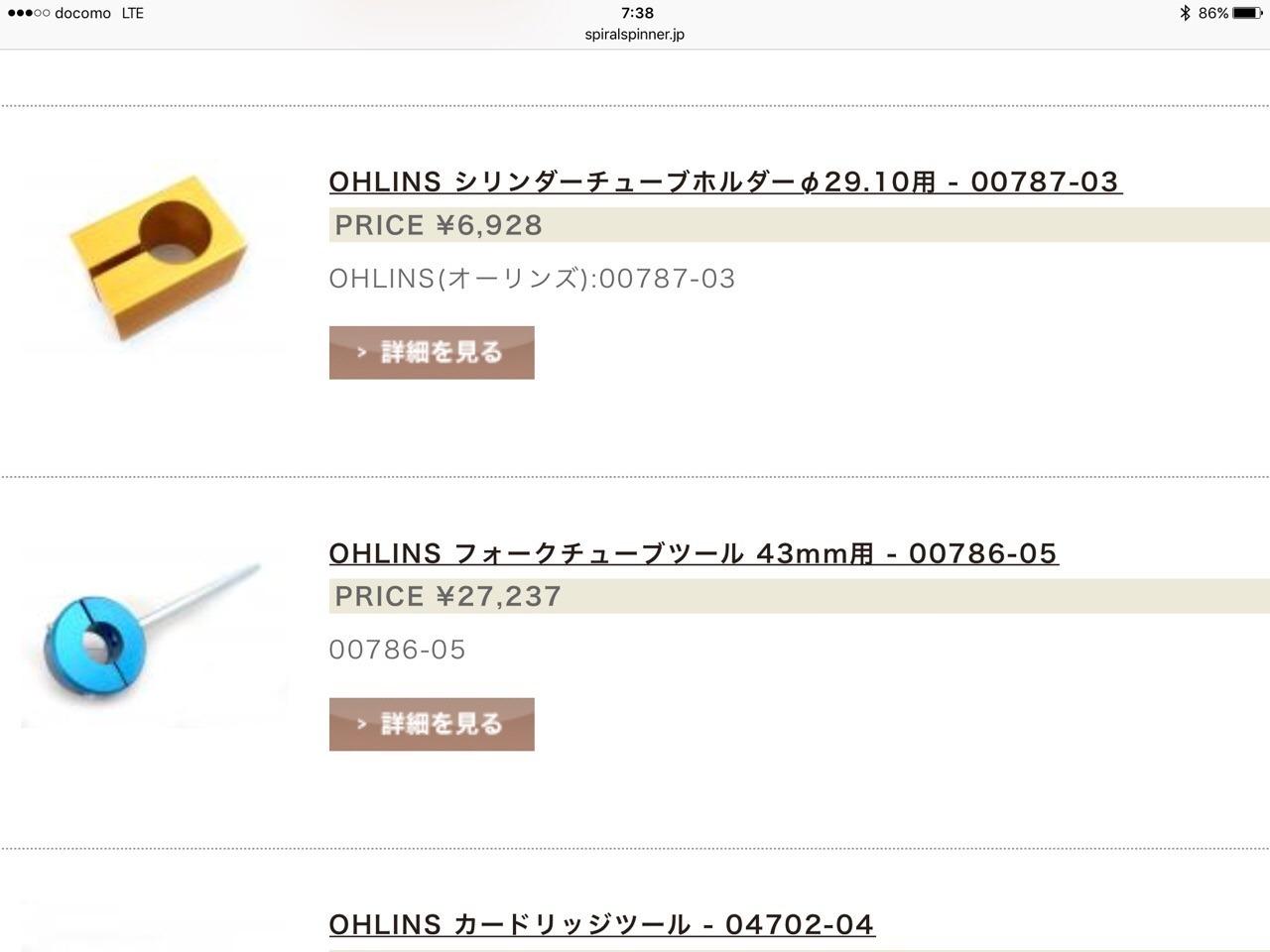 工具紹介part10_e0159646_05075678.jpg