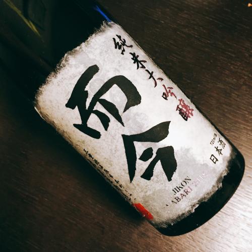 すみこは酒屋の店員です。_e0340462_20573680.jpg
