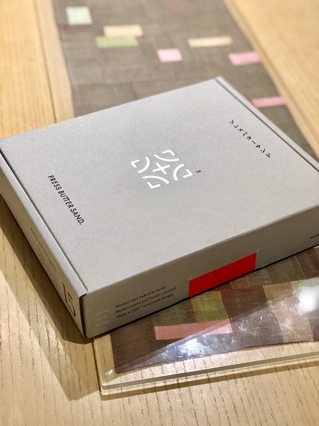 韓国へ持っていくお土産_b0060363_23183774.jpeg