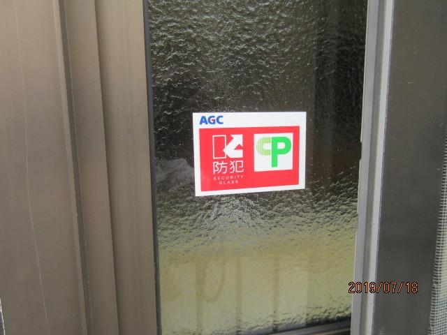 内窓取付けと防犯ガラスに交換で安心・安全をプラス…_d0244968_18124176.jpg