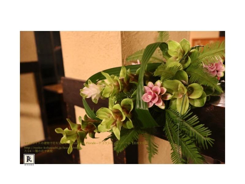 7/24 一種の花で表現_c0128489_13553125.jpg