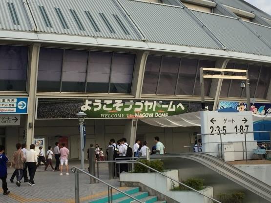 愛知県旅行~観光編その2~_b0078597_10483862.jpg