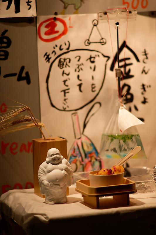 2019祇園祭後祭・宵々々山 其の二_f0032011_16493837.jpg