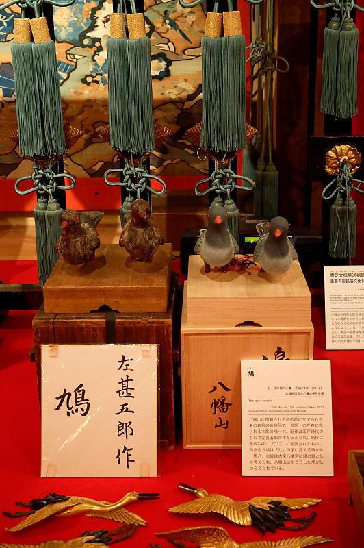 2019祇園祭後祭・宵々々山 其の二_f0032011_16575432.jpg