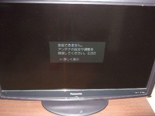 d0048312_20120858.jpg