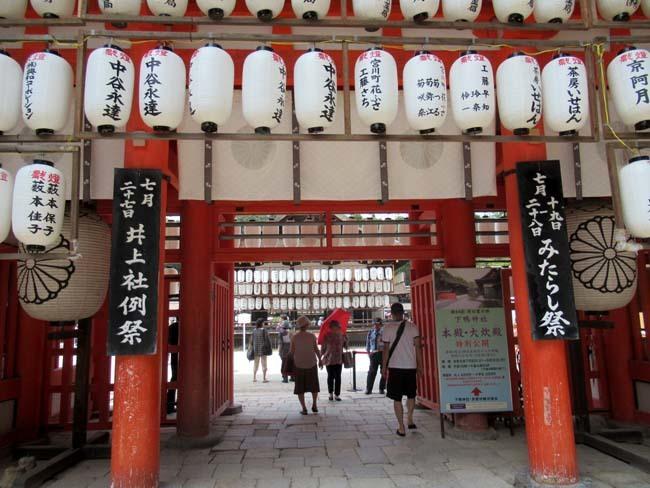 下賀茂神社 みたらし祭り_e0048413_21155775.jpg