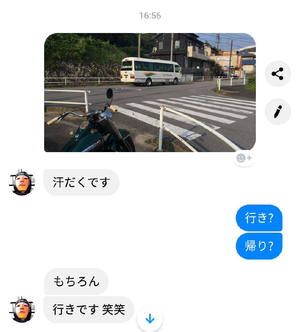 梅雨明け本格的シーズ..._a0159215_23462610.png