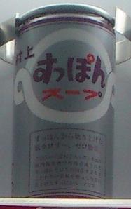 隅田川花火大会を聴きに行く_d0106518_19360551.jpg
