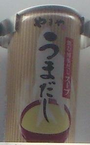隅田川花火大会を聴きに行く_d0106518_19361573.jpg