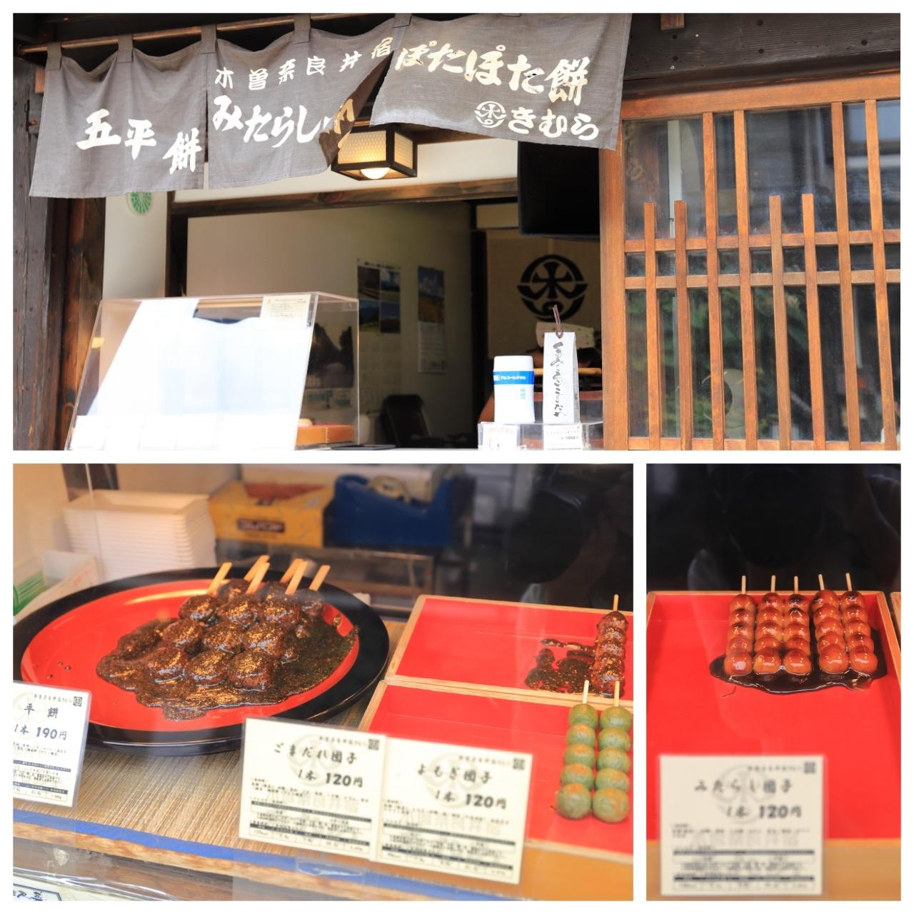 【奈良井宿】長野合宿 - 10 -_f0348831_17431805.jpg