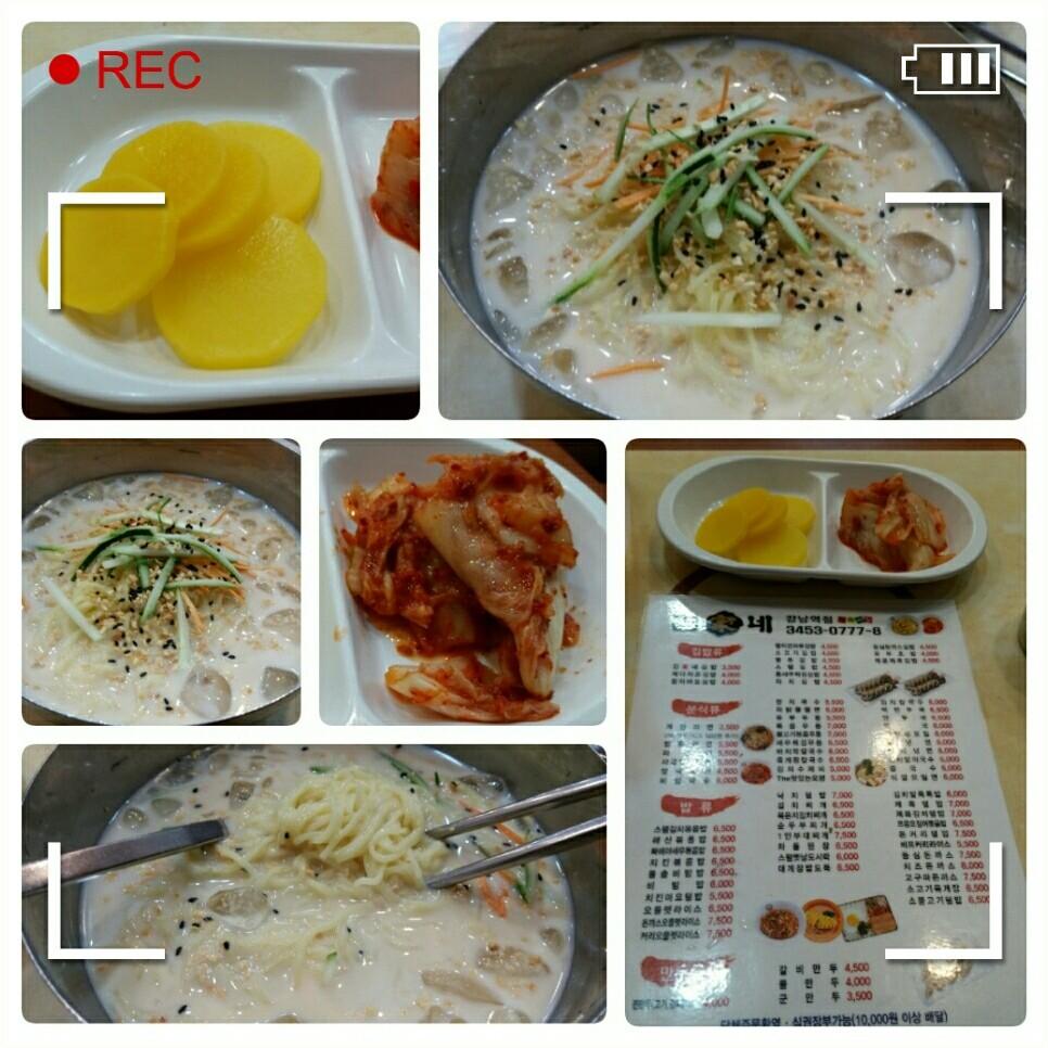 【生中継】夏季限定・コングクス食べています♪_d0219834_14455927.jpg