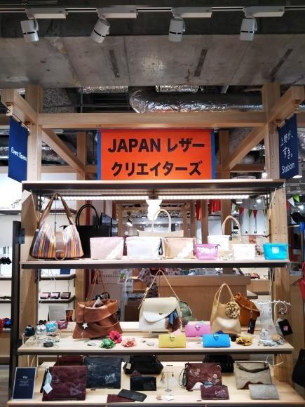 【JAPAN レザークリエイターズ~ Summer Leather Festival~】いよいよ折り返しです!_f0340942_00310896.jpg