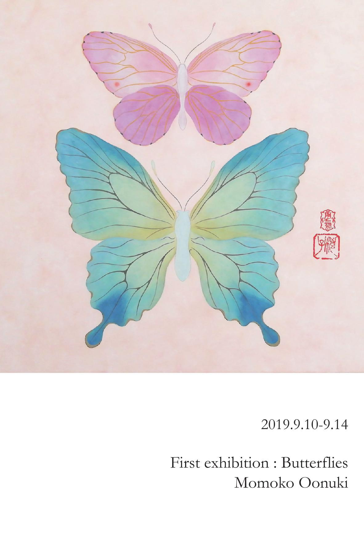 日本画教室。生徒さんの初個展。_c0160745_20351107.jpeg