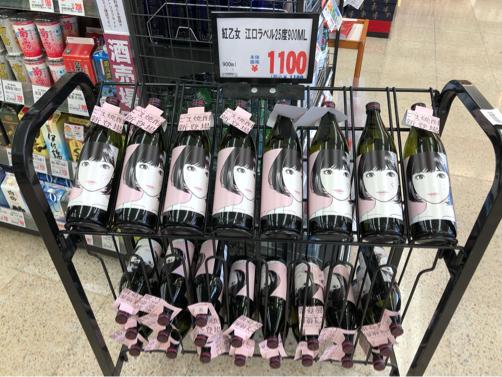 水戸駅に、地酒バーがOPEN♪_f0207146_10012382.jpg