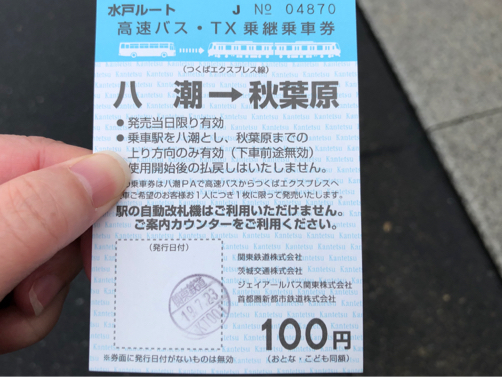 梅雨明け後の東京へ。_f0207146_10041259.jpg