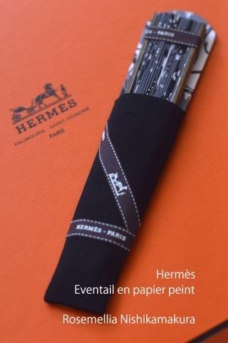 Hermès壁紙で作る扇子レッスン_d0078355_15281110.jpg