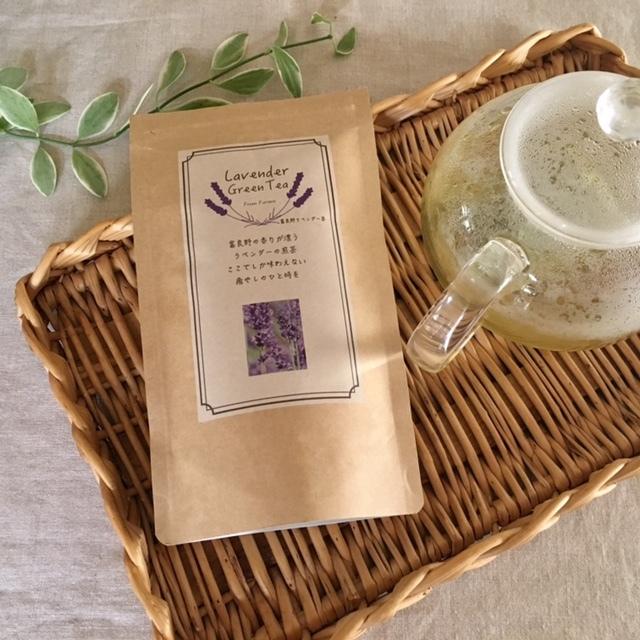 Lavender Green Tea     富良野に想いを寄せながら・・・_a0165160_13394738.jpg