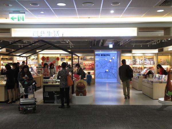 松山空港散策(出国後)_c0152767_09553211.jpg