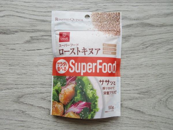 【はくばく】スーパーフード ローストキヌア_c0152767_10110487.jpg