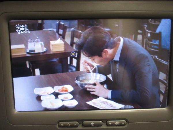 EVA Air 松山→羽田の機内食_c0152767_10351404.jpg