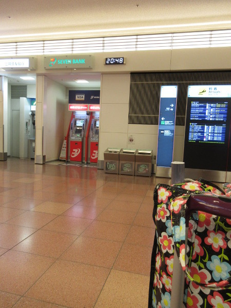 EVA Air 松山→羽田の機内食_c0152767_10385140.jpg
