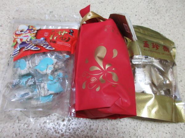台湾で購入したお土産(主に食品)のまとめ 2019_c0152767_21363428.jpg
