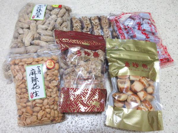 台湾で購入したお土産(主に食品)のまとめ 2019_c0152767_21364686.jpg