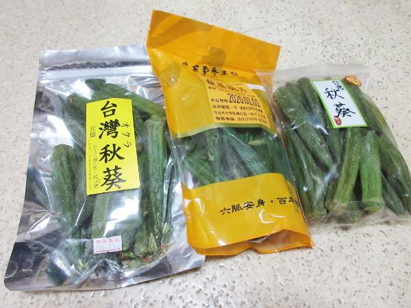 台湾で購入したお土産(主に食品)のまとめ 2019_c0152767_21365881.jpg