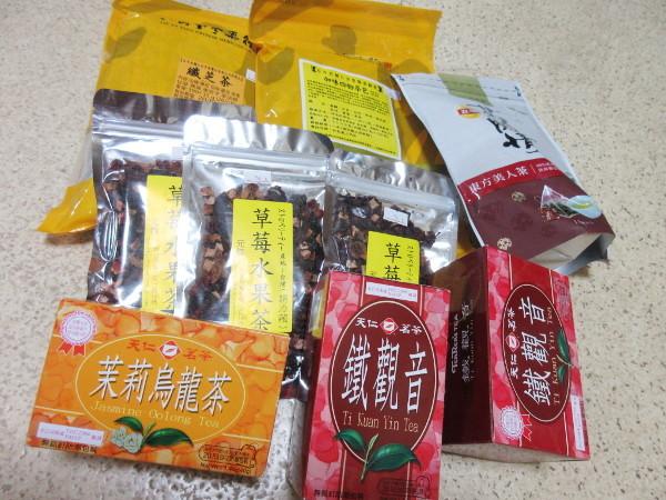 台湾で購入したお土産(主に食品)のまとめ 2019_c0152767_21371060.jpg