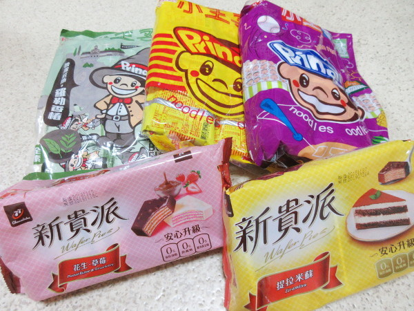 台湾で購入したお土産(主に食品)のまとめ 2019_c0152767_21372371.jpg