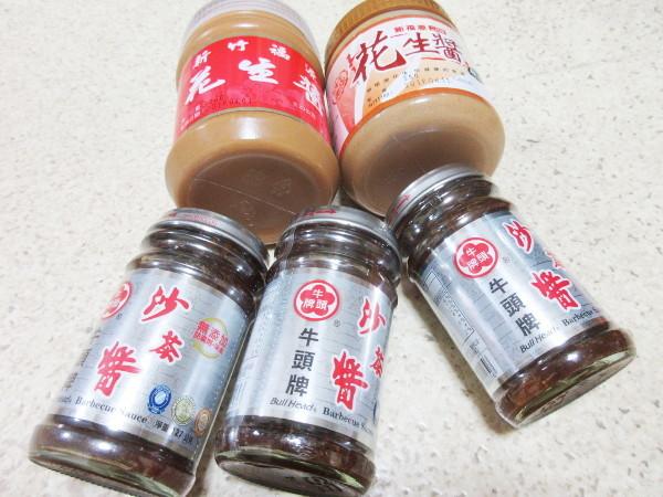 台湾で購入したお土産(主に食品)のまとめ 2019_c0152767_21373591.jpg