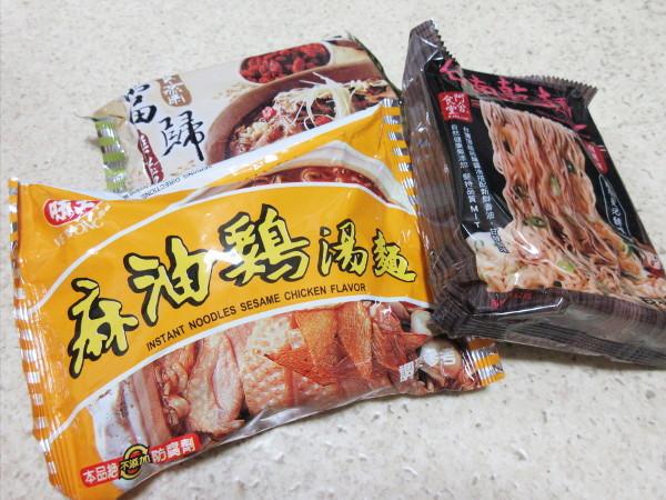 台湾で購入したお土産(主に食品)のまとめ 2019_c0152767_21380223.jpg