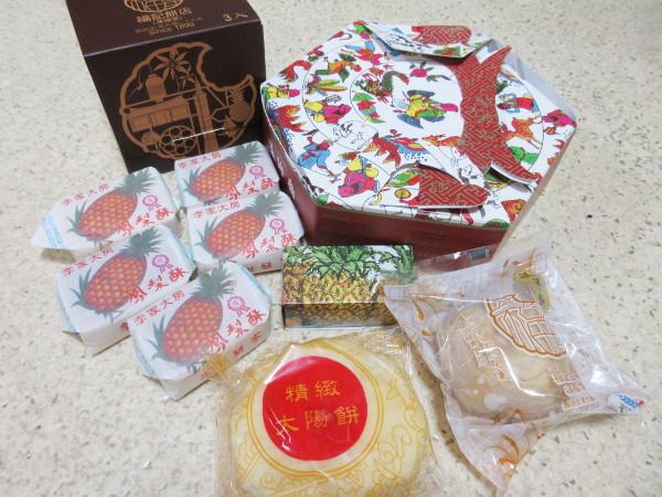 台湾で購入したお土産(主に食品)のまとめ 2019_c0152767_21381403.jpg