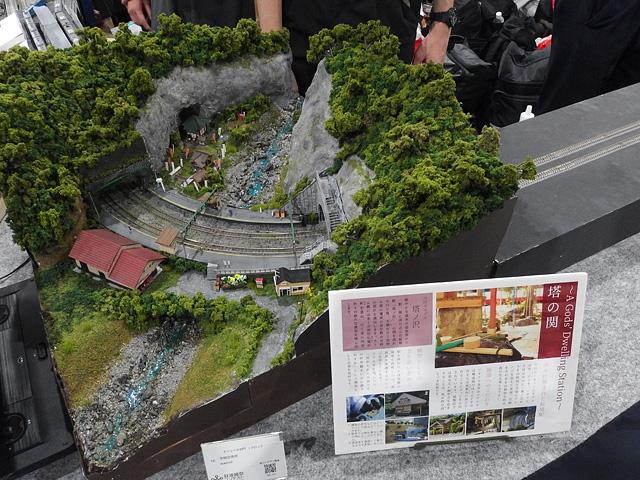 鉄道模型コンテスト 2019 (7/27)_b0006870_20391858.jpg