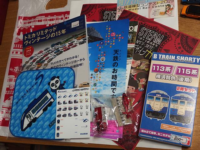 鉄道模型コンテスト 2019 (7/27)_b0006870_20432729.jpg