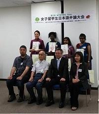 第1回世界平和女性連合埼玉 うらわ 女子留学生日本語弁論大会_b0224770_21052476.jpg