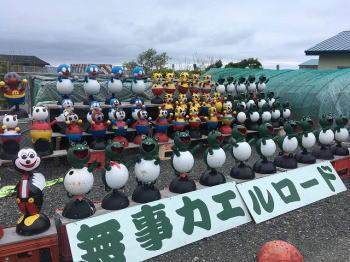 北海道ツー_d0387174_10184185.jpg