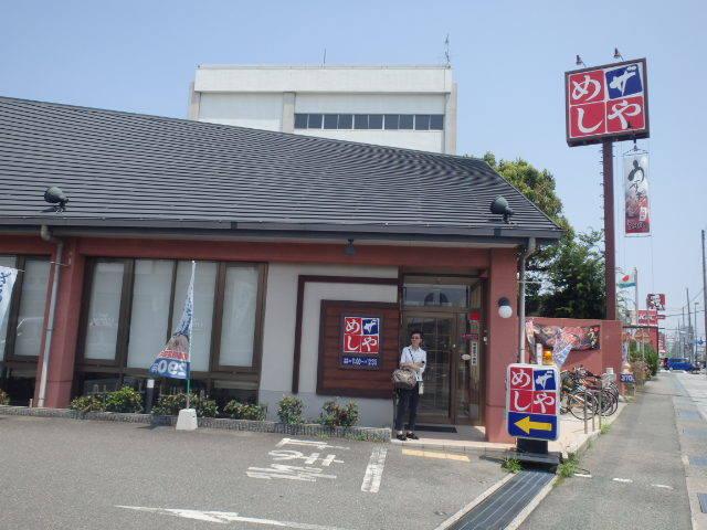 ザめしや       尼崎浜田店_c0118393_08340925.jpg