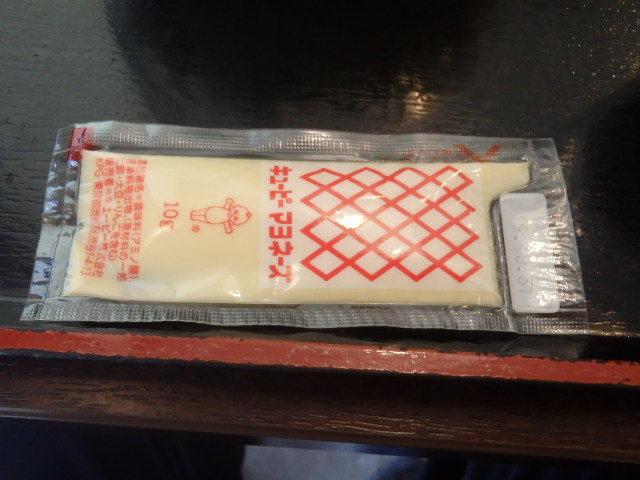ザめしや       尼崎浜田店_c0118393_08403938.jpg