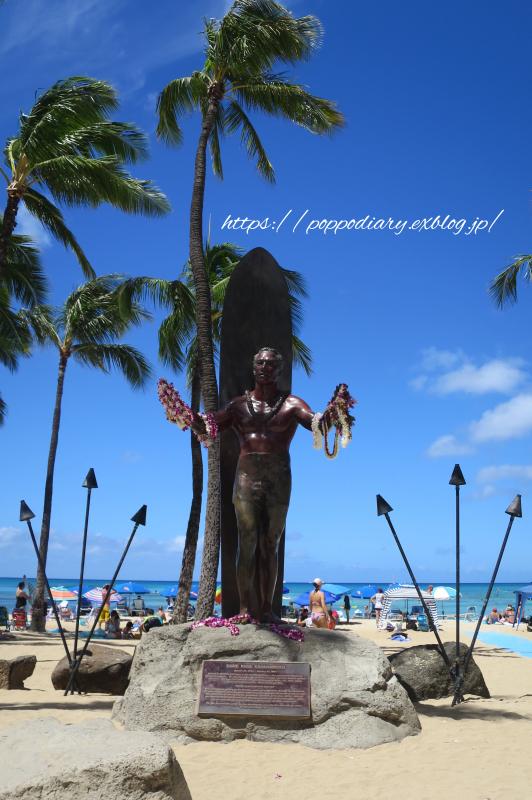 エンゼルフードケーキ&ハワイ旅行①_a0134594_21544245.jpeg