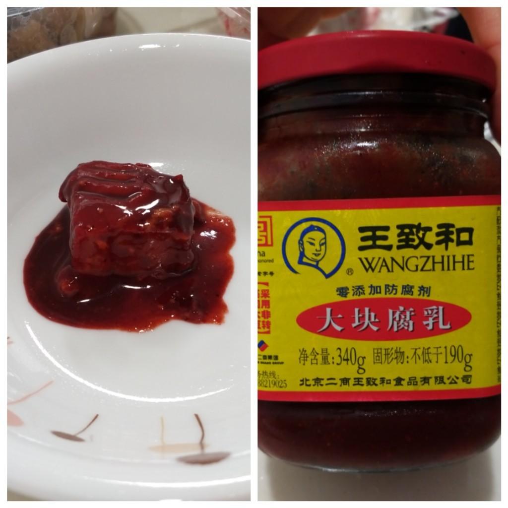 ちょっとビビった中国の家ご飯_b0194098_02041986.jpg