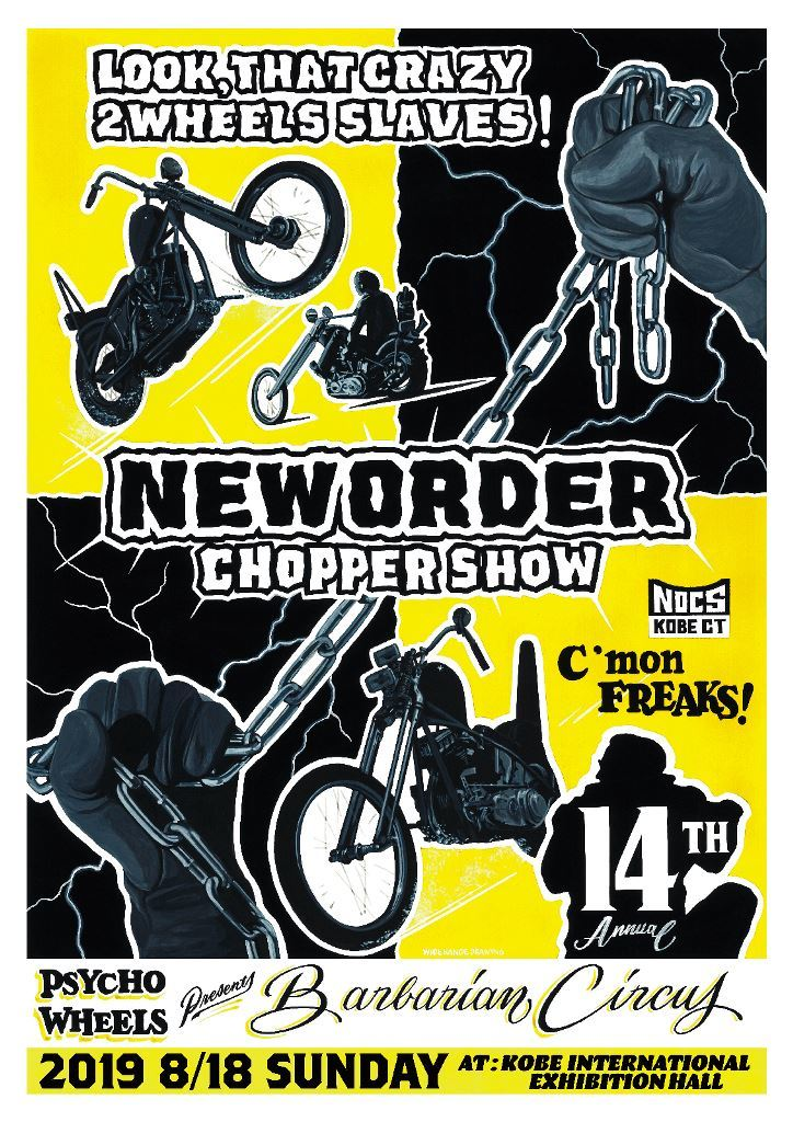 NEW ORDER CHOPPER SHOW_e0127304_15584046.jpg