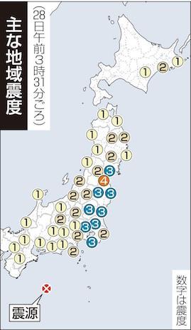 昨日の「異常震域の深部地震」の謎:超古代ムー帝国のあった場所で地震が起こったのか!?_a0348309_854555.jpg