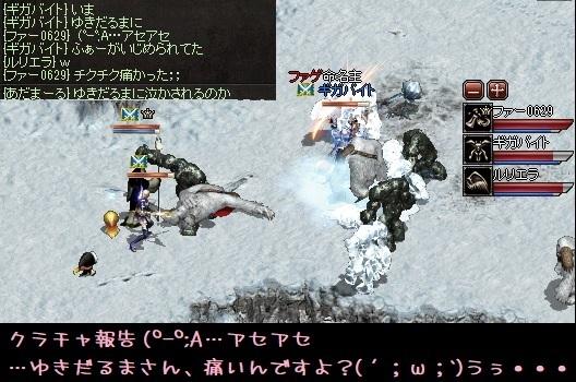 f0072010_22104584.jpg