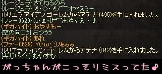 f0072010_22104997.jpg