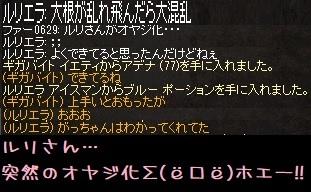 f0072010_22105551.jpg