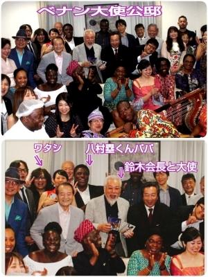 ベナン大使公邸 鈴木会長と八村塁くんパパ や皆さまと~集合写真届く!_b0183113_19562428.jpg
