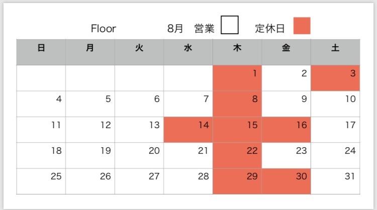 8月カレンダー_d0090714_19362437.jpeg